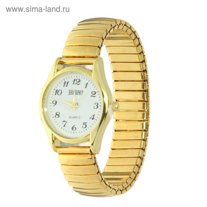 Часы наручные женские браслет-резинка желтый корпус, белый циферблат