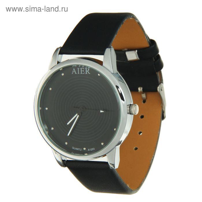 Часы наручные женские Aier, циферблат черный накладные риски, круги, ремешок цвет черный