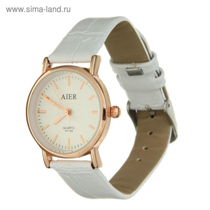Часы наручные Aier белый циферблат, накладный риски, ремешок с выделкой белый