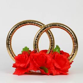Кольца на крышу «Свадьба», красные