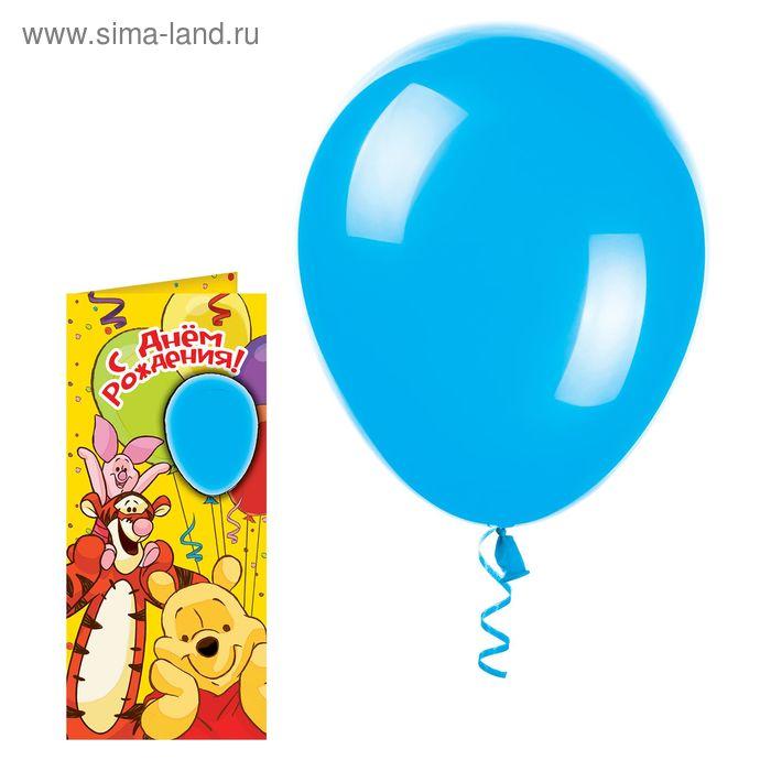 """Открытка с шариком """"С Днем Рождения"""", Медвежонок Винни и его друзья"""