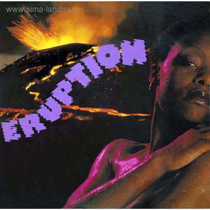 Виниловая пластинка Eruption - Eruption