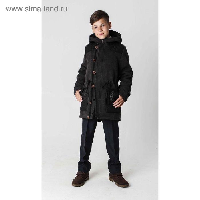 Парка для мальчика Sport М, рост 158 см, цвет тёмно-серый