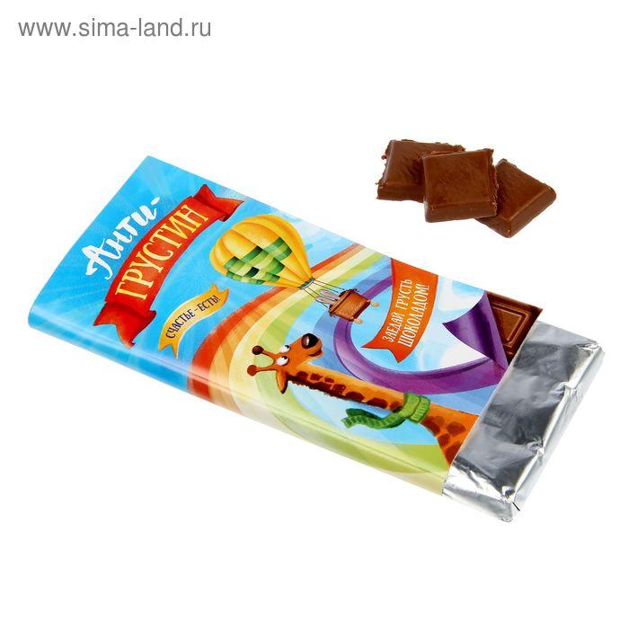 """Обертка для шоколада """"Анти-грустин"""", 18,2 х 15,5 см"""