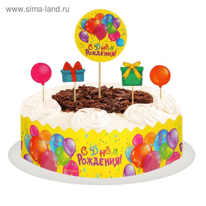 """Набор для украшения торта """"С Днем Рождения""""шарики"""