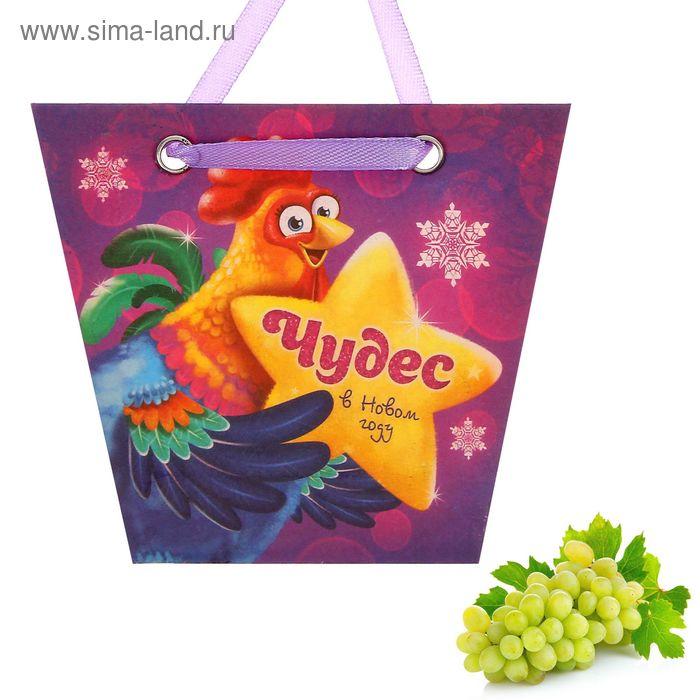 "Аромасаше в сумочке ""Чудес в Новом году"", аромат винограда"