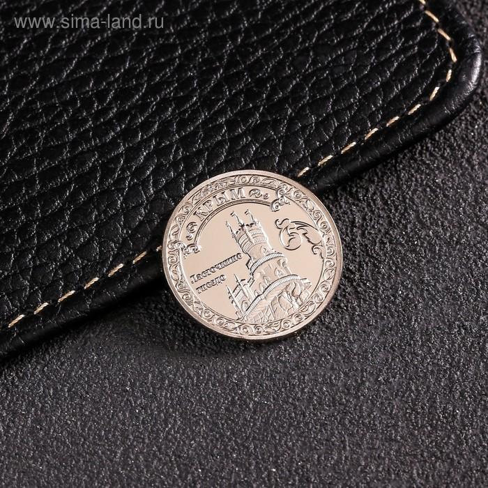 """Монета """"Крым"""", диам. 2,2 см"""