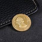 Монета «Санкт-Петербург»