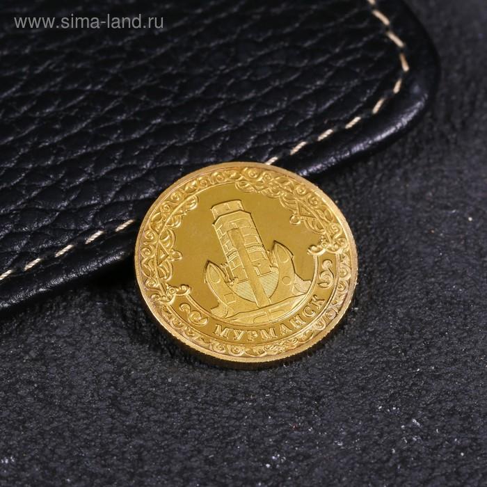 """Монета """"Мурманск"""", диам. 2,2 см"""