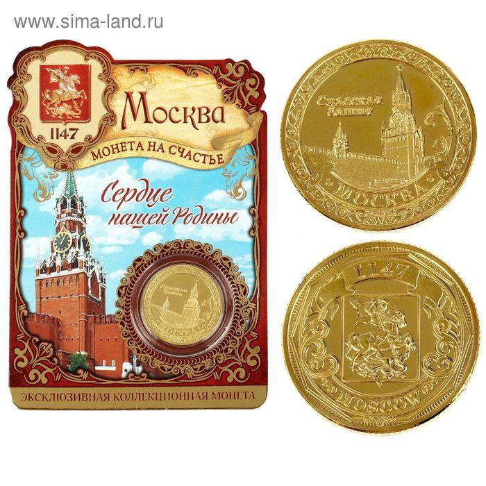 """Монета """"Москва"""", диам. 2,2 см"""