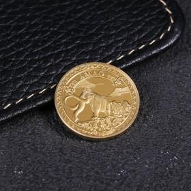 "Монета ""Хмао"""