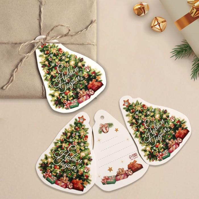 """Декоративный шильдик на подарок """"Новогодняя ёлка"""", 7,6 х 10 см"""