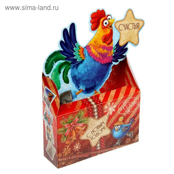 """Открытка объемная """"С Новым годом"""""""