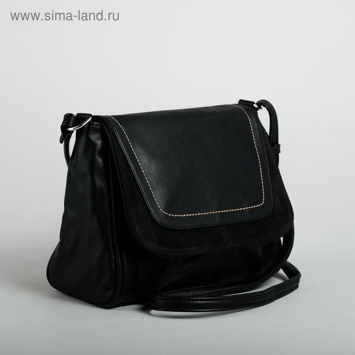 Сумка женская на молнии, 1 отдел, 2 наружных кармана, регулируемый ремень, чёрная