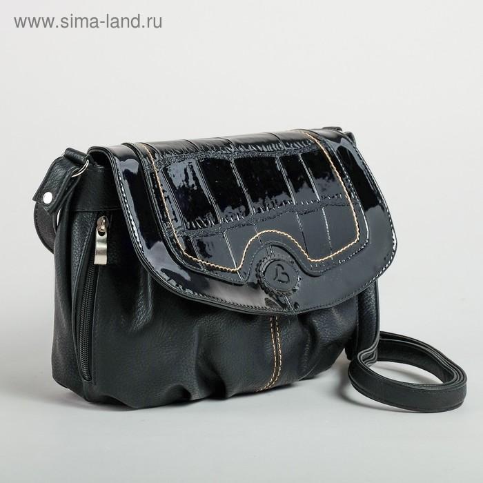 Сумка женская на молнии, 1 отдел, 3 наружных кармана, длинный ремень, чёрная