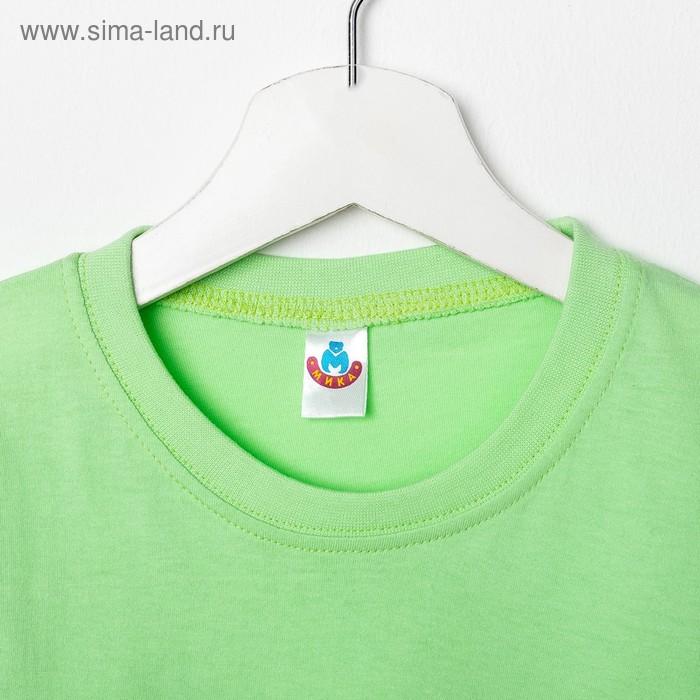 Футболка для девочки, рост 110 см (60), цвет МИКС (арт. 5341/1М_Д)