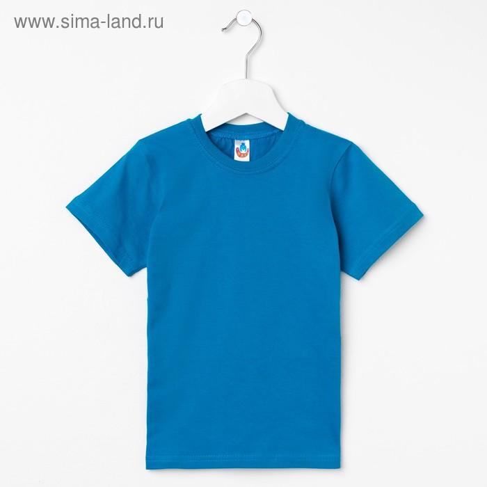 Футболка для мальчика, рост 152 см (80), цвет МИКС (арт. 5341М_П)