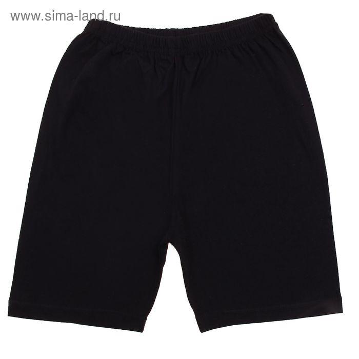 Шорты для мальчика, рост 122 см (64), цвет чёрный (арт. 9427М_Д)
