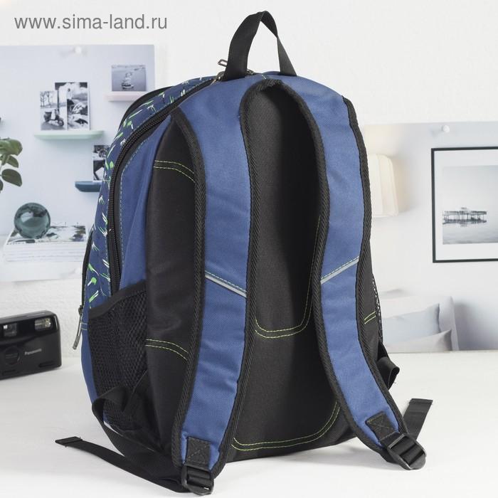 Рюкзак молодёжный на молнии, 1 отдел, 4 наружных кармана, синий