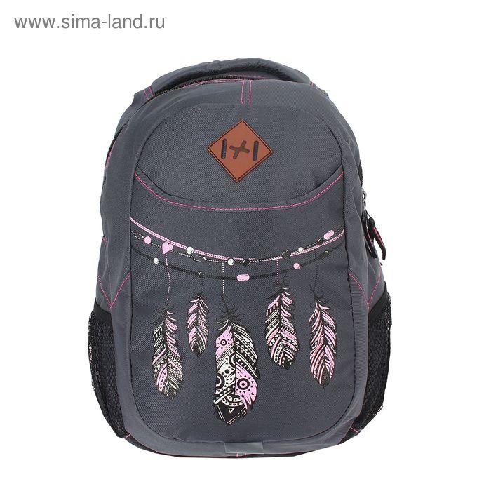"""Рюкзак молодёжный на молнии """"Перья"""", 2 отдела, 3 наружных кармана, серый/розовый"""