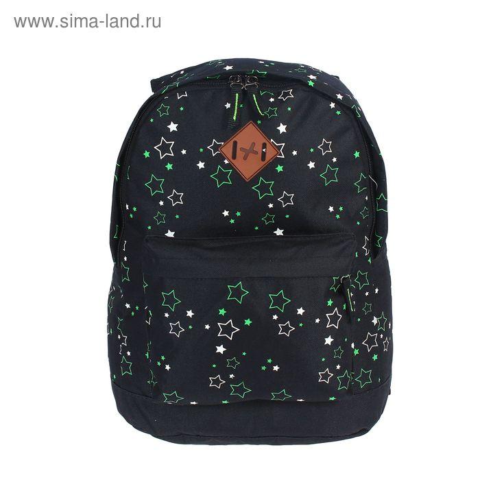 """Рюкзак молодёжный на молнии """"Звездочки"""", 1 отдел, 1 наружный карман, чёрный/зелёный"""