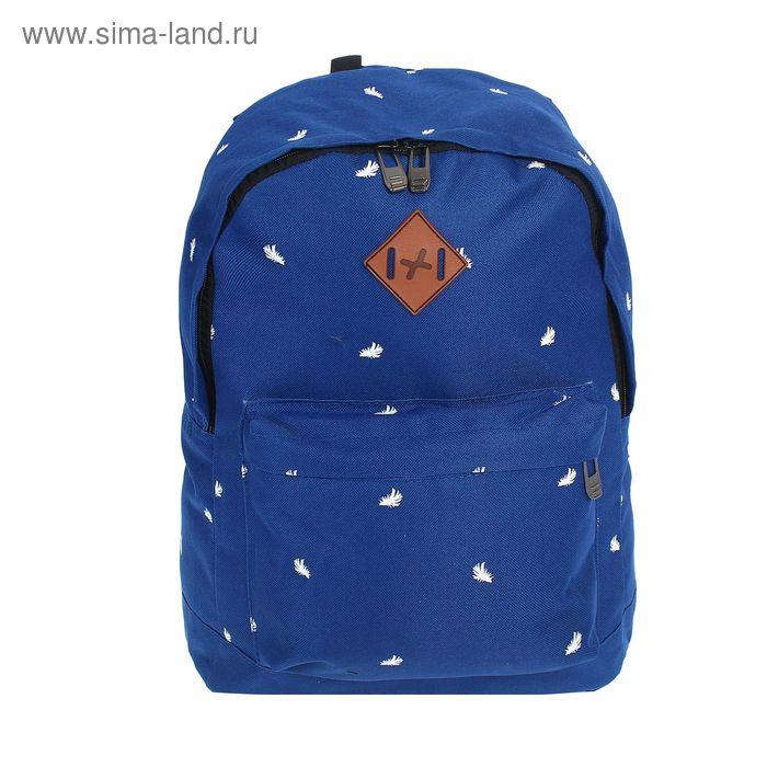 """Рюкзак молодёжный на молнии """"Пёрышки"""", 1 отдел, 1 наружный карман, синий"""