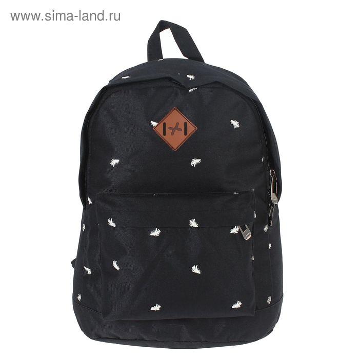 """Рюкзак молодёжный на молнии """"Пёрышки"""", 1 отдел, 1 наружный карман, чёрный"""