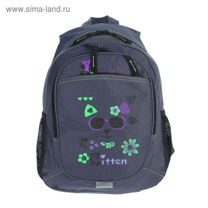 """Рюкзак молодёжный на молнии """"Очки"""", 2 отдела, 3 наружных кармана, серый/зелёный"""