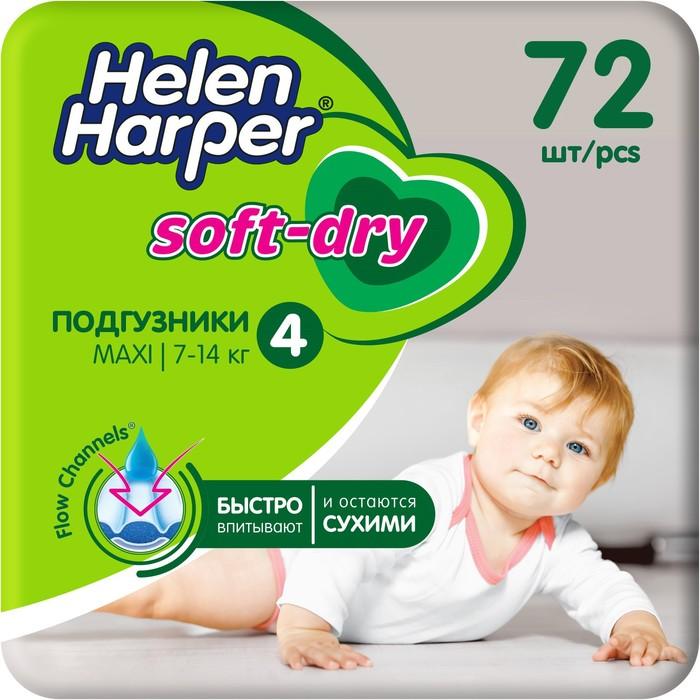 Подгузники детские Helеn Harper Soft & Dry Maxi 7-18 кг, 72 шт.