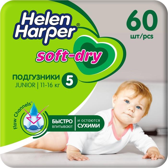 Подгузники детские Helеn Harper Soft & Dry Junior 11-25 кг, 60 шт.
