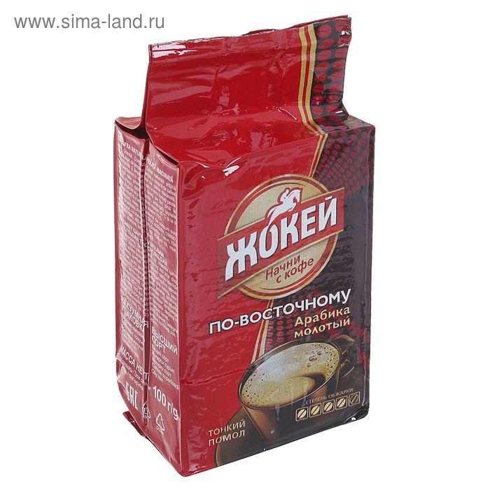"""Кофе """"Жокей"""" По-восточному молотый, высший сорт, 100 гр"""