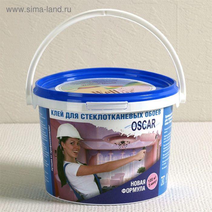 Клей Oscar для стеклотканевых обоев, 800 г