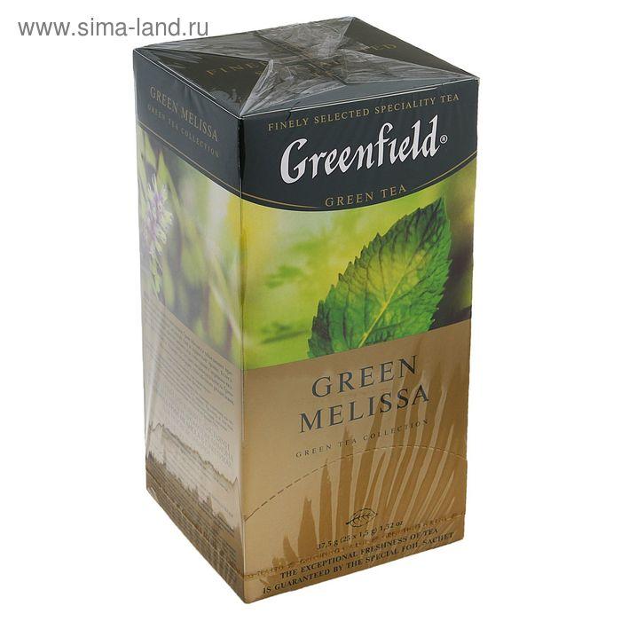 Чай Greenfield Green Melissa green tea, 25 пак*1,5 гр