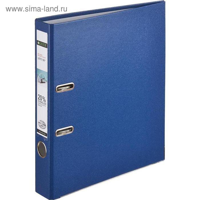 Папка-регистратор А4, 50мм Leitz L-1015, синий