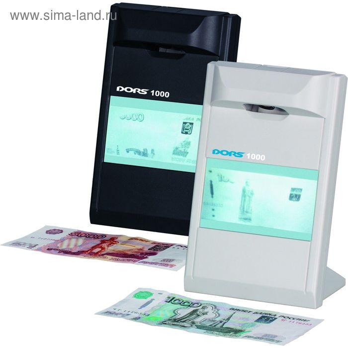 Детектор банкнот DORS 1000 M3 инфракрасный