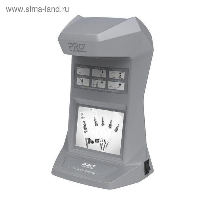 Детектор банкнот PRO COBRA 1350 IR LCD, ИК-детекция