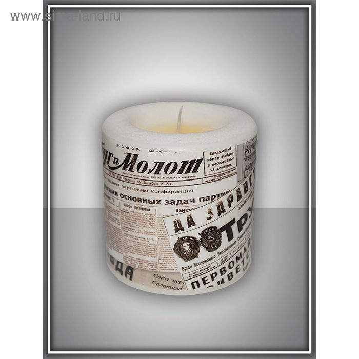 "Свеча интерьерная ""винтажная"" арома медитация №3"