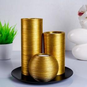 Свечи круглая композиция золото