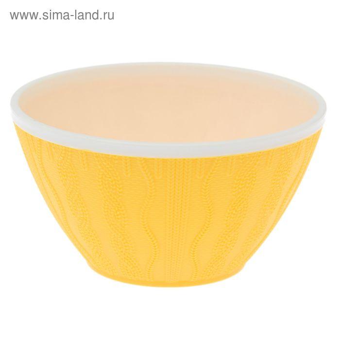 """Салатник 500 мл """"Меланж"""", цвет желтый"""