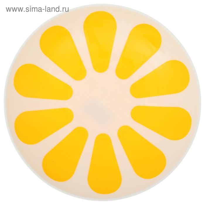 "Тарелка 25 см ""Лимон"""