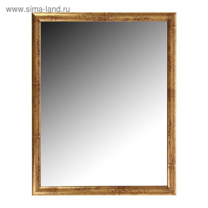 """Зеркало """"Египет золото"""" 400х500"""