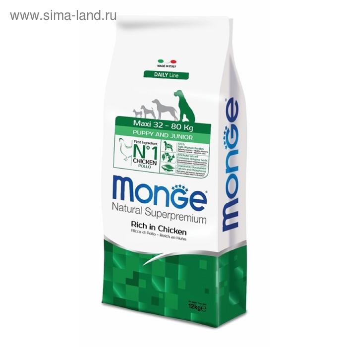 Сухой корм Monge Dog Maxi для щенков крупных пород, с курицей, 12 кг