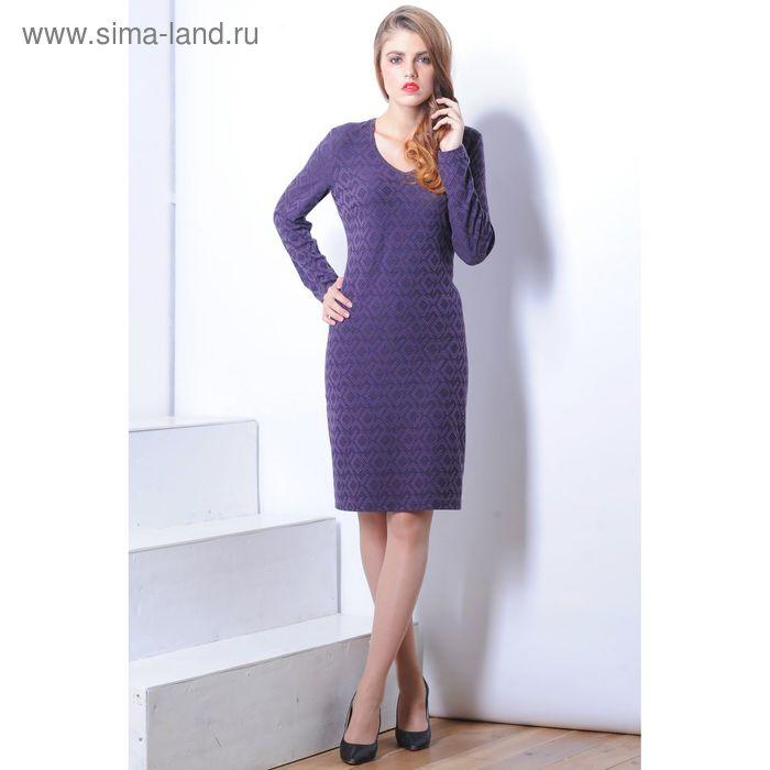 Платье 5113а, размер 48, рост 164 см, цвет фиолетовый/черный