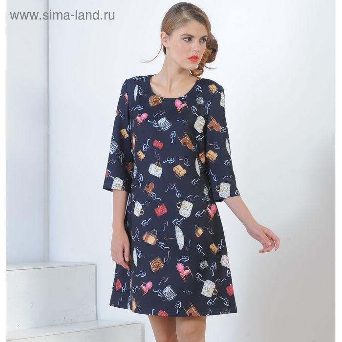 Платье 5126г, размер 48, рост 164 см, цвет т.синий