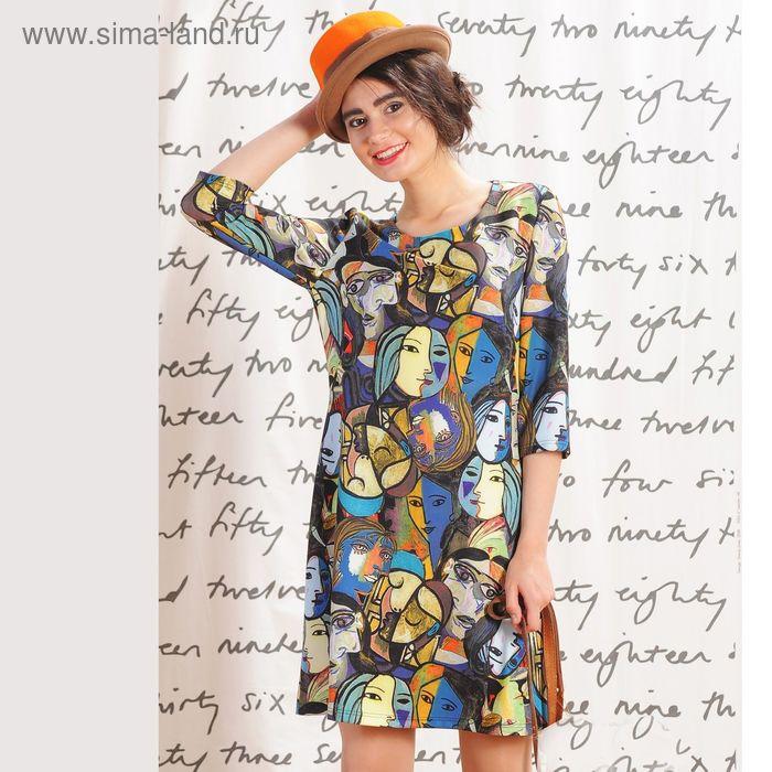 Платье 5127а С+, размер 52, рост 164 см, цвет разноцветный/синий