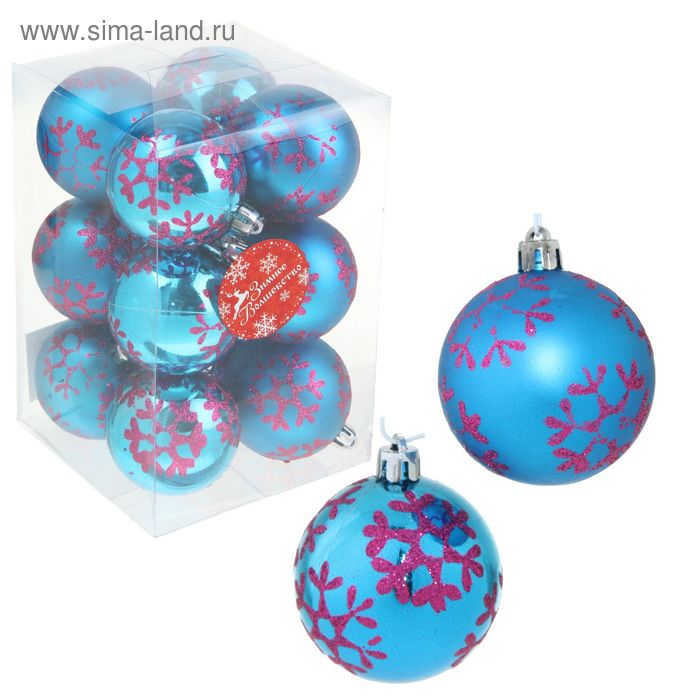"""Новогодние шары """"Ультрамарин со снежинками"""" (набор 12 шт.)"""