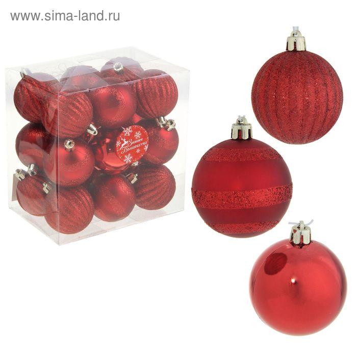 """Новогодние шары """"Красное ассорти"""" (набор 18 шт.)"""