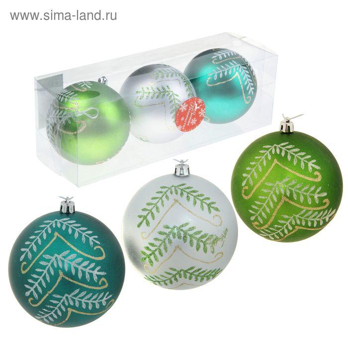 """Новогодние шары """"Веточки"""" зелёные (набор 3 шт.)"""