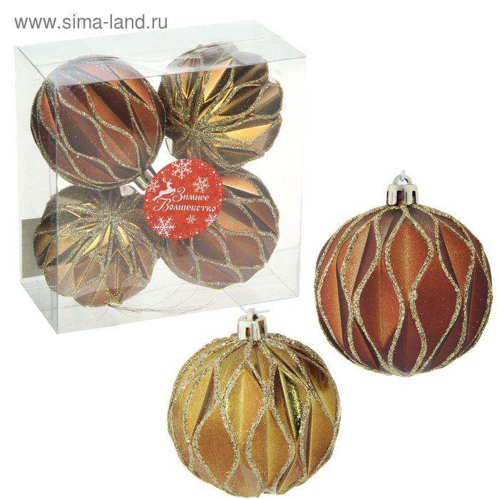 """Новогодние шары """"Шоколадная текстура"""" (набор 4 шт.)"""