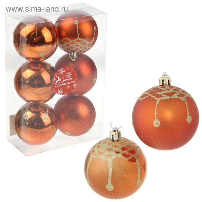 """Новогодние шары """"Золотая вуаль"""" (набор 6 шт.)"""
